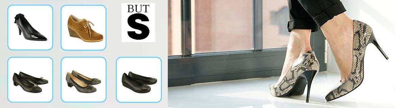 kobi, e-kobi, obuwie z kolekcji firmy But-S, baner