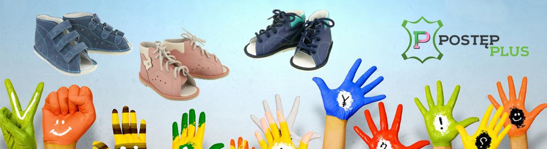 kobi, e-kobi, obuwie z kolekcji firmy POSTĘP, baner
